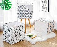 Корзина для игрушек и белья большая 50х48 см Листья, фото 5