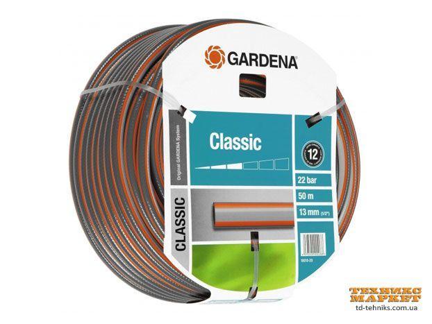 """Шланг Gardena Classic 1/2"""", 50м"""