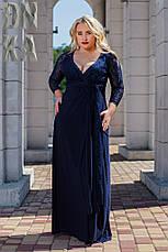 Платье с гипюром в пол , фото 2