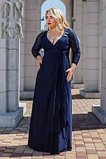 Платье с гипюром в пол , фото 3