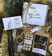 """Новогодние корпоративные подарки - набор """"Чудеса случаются"""" [брендируются, цвет и дизайн меняются]"""