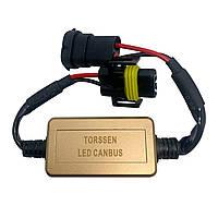 Обманка TORSSEN CAN BUS HB3(9005)/HB4(9006)