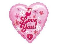 Шар поющий «I LOVE YOU», надутый гелием.