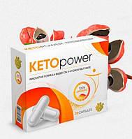 Keto Power (Кето Пауер) капсулы для умного жиросжигания
