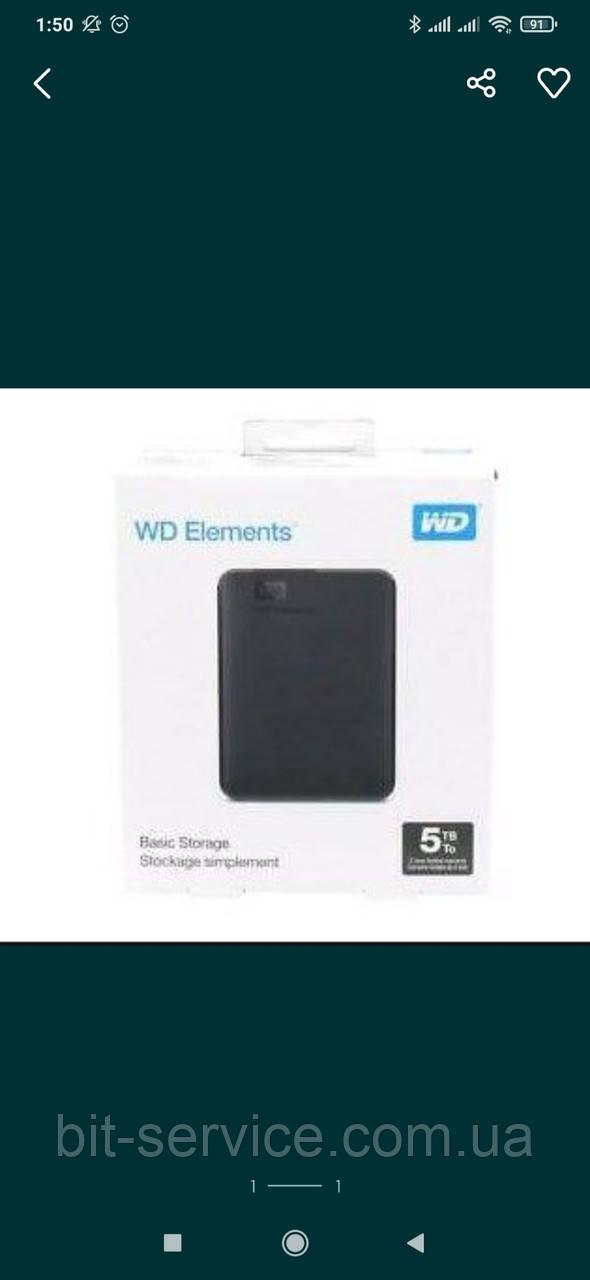 Зовнішній накопичувач WD 5TB Elements Portable External Hard Drive WDBU6Y0050BBK-WESN