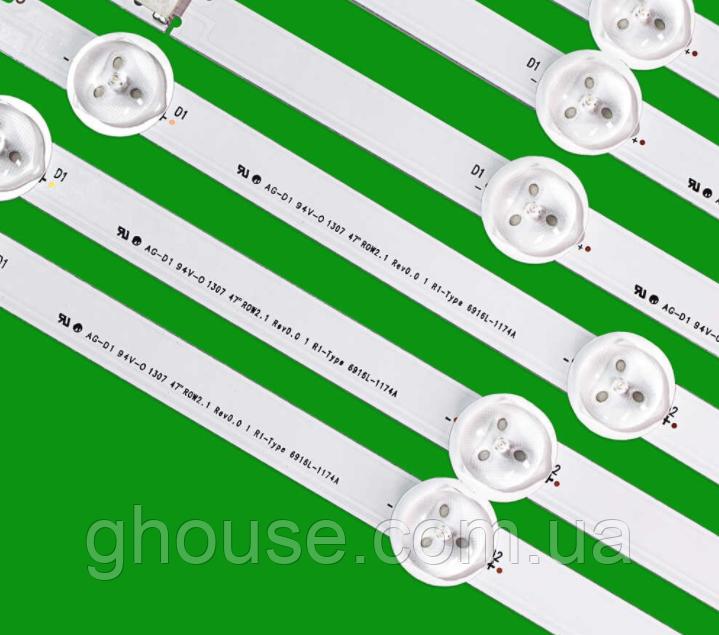 LG 47LA620V подсветка