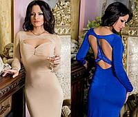 Вечернее платье в пол с декольте