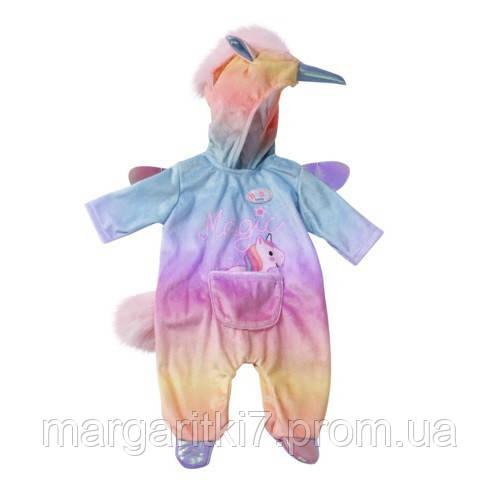 Одежда для куклы BABY BORN - РАДУЖНЫЙ ЕДИНОРОГ