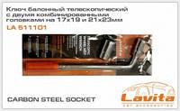 Ключ баллонный L-образный, телескопический 17X19, 21Х23мм, углеродистая сталь Lavita LA 511101