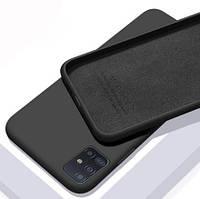 Силіконовий чохол Liquid Silicone Case Samsung Galaxy A51