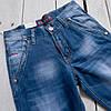 3364 Vigoocc джинсы на мальчика синие стрейчевые (24-30, 7 ед.), фото 2