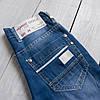 3364 Vigoocc джинсы на мальчика синие стрейчевые (24-30, 7 ед.), фото 3