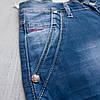 3364 Vigoocc джинсы на мальчика синие стрейчевые (24-30, 7 ед.), фото 4