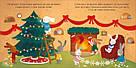 Незабаром Різдво, фото 2