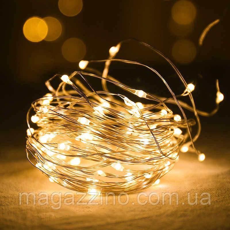 Гирлянда нить светодиодная Капли Росы 50 LED, Золотая (Желтая), проволока, на батарейках, 5м.