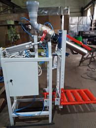 Весовой дозатор селитры ПД-1
