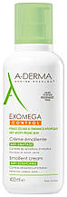 Крем-эмолент A-Derma Exomega Control для ухода за атопической кожей детей и взрослых 400 мл