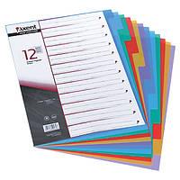 Разделители страниц цветные, 12 разделов, пластиковые