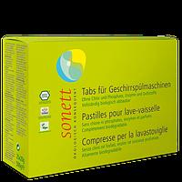 SONETT Органические таблетки для посудомоечных машин 25 шт.