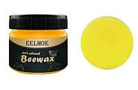 Полироль для мебели Beewax 80 г | Восковый полироль | Мягкий воск для мебели
