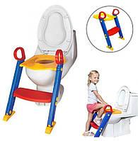 Детское сиденье на унитаз со ступенькой и ручками Childr Toilet Trainer | Накладка на унитаз для детей