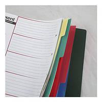 Разделители страниц цветные, 5 разделов, пластиковые