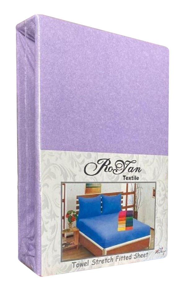 Махровый комплект на резинке Royan в силиконовой упаковке Сирень