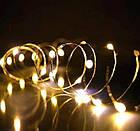 Гирлянда нить светодиодная Капли Росы 20 LED, Золотая (Желтая), проволока, на батарейках, 2м., фото 5