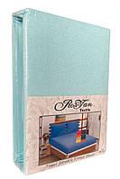 Махровый комплект на резинке Royan в силиконовой упаковке Небесно голубой, фото 1
