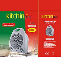 Тепловентилятор  KP 601