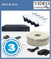 "Комплект видеонаблюдения на 4 камеры ""Partizan AHD-M 4out KIT"", фото 1"
