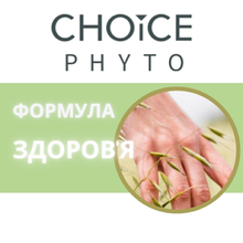 Фитокомплексы CHOICE