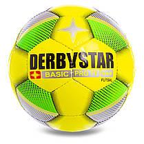 М'яч для футзалу DERBYSTAR BRILLIANT BASIC PRO TT FB-0657
