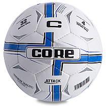 М'яч для футзалу Grain PU CORE ATTACK CRF-042