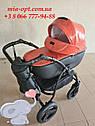 Детская коляска 2 в 1 Peppy Classik эко кожа  эко кожа оранж, фото 4