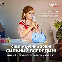 OMRON NAMI CAT - небулайзер для дітей