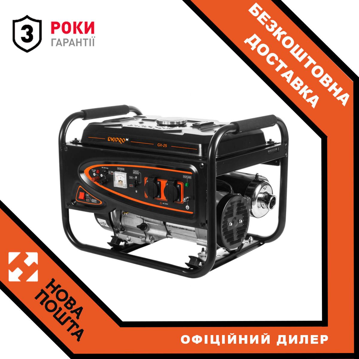 Генератор бензиновий Dnipro-M GX-25