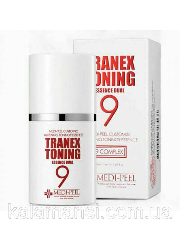 Осветляющая эссенция с транексамовой кислотой Medi-Peel Tranex Toning 9 Essence Dual 50 мл