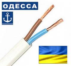 Провод ШВВП 2х0,75 Одесса