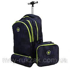 "Набор: детский тканевый чемодан-рюкзак на колесах + термо-сумка + пенал ""Mono"" 520495"
