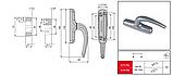 Ручка оконная FAPIM NEFER Midi 0757Ві белая для алюминиевых окон, фото 2