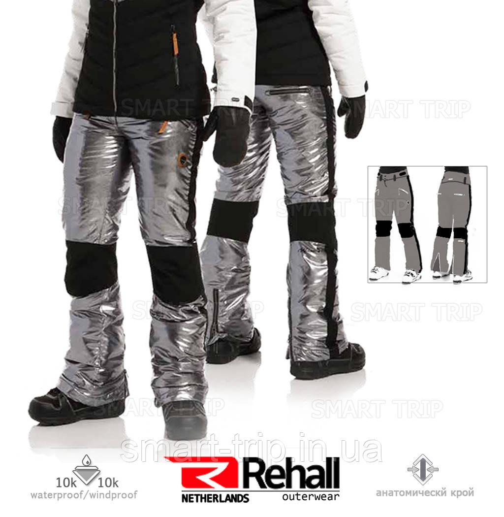 Горнолыжные штаны REHALL LATOYA-R женские 2021 XS серебристый (60080-XS)
