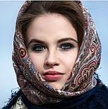 Мозаика 543-15, павлопосадский платок шерстяной  с шелковой бахромой, фото 6