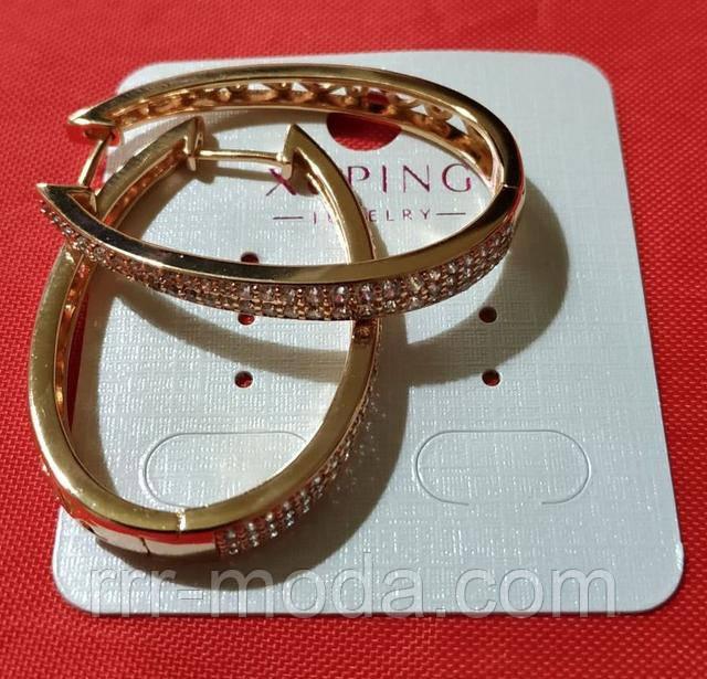 Бижутерия позолоченные серьги RRR. Серьги кольца