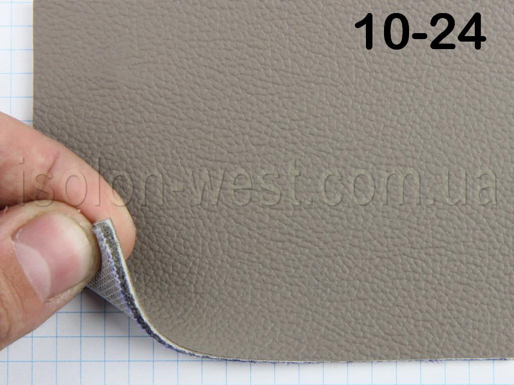 Автомобильная экокожа 10-24 (серо-бежевый) для сидений на поролоне и сетке 2 мм, ширина 1.40м