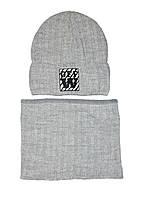 Шапка и снуд на зиму для мальчика с логотипом 52-54 см, фото 1