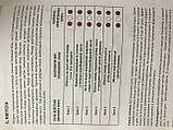 Книга Биоптрон цветотерапия Цептер по точкам лечение и снятие боли, фото 6