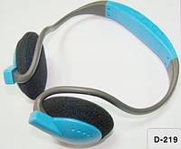 Спортивный MP3 плеер D - 219 - наушники с поддержкой TF-карты и FM радио