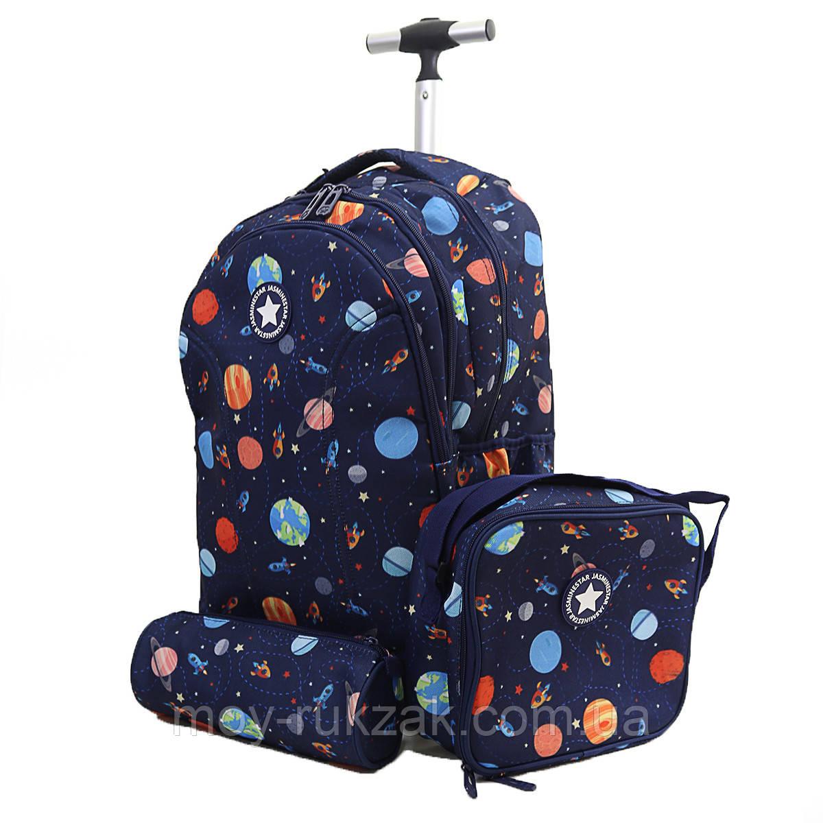 """Набор: детский тканевый чемодан-рюкзак на колесах + термо-сумка + пенал """"Space"""" 520498"""