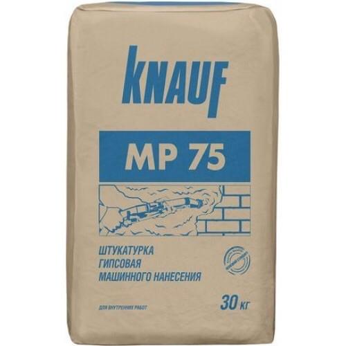 Штукатурка машинна Knauf МП-75 30 кг (Молдова)